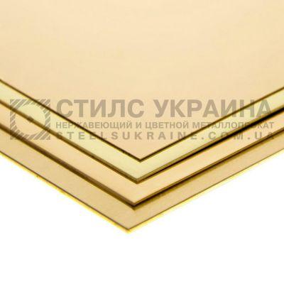 Лист латунный 0,6 мм ЛС59-1 купить цена латунь