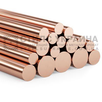 Круг медный 25 мм М2 купить цена медь