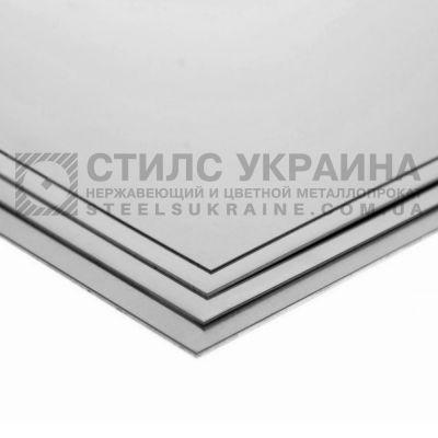 Лист алюминиевый 4 мм 5083 (АМГ5) купить цена алюминий
